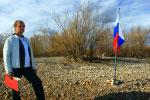 Однажды водруженный российский флаг спущен быть не должен!