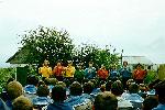 Выступление агитбригады МАИ 1976г. Поселок в Уссурийском крае