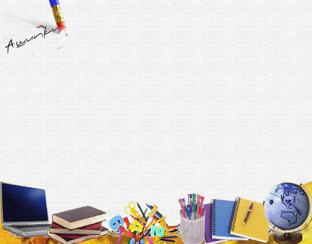 Шаблоны Для Учителя
